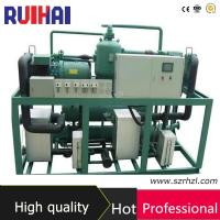 China -75 degree Ultra Low Temperature Screw Type Cascade Refigeration Chiller on sale