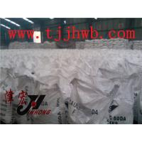 China SGS tested Jinhong brand white colour packed in 25kg bag caustic soda flakes 99% on sale