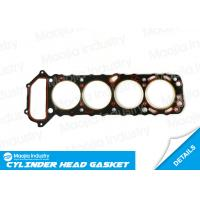 Cheap New Engine Cylinder Head Gasket Stone For Nissan 240SX Axxess D21 Pickup Stanza 11044-40F00 wholesale