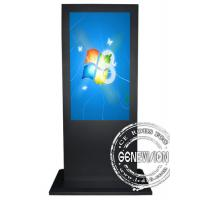 Cheap 42 Inch Touch Screen Kiosk All-in-one PC with Intel NM10 Express Chipset for sale