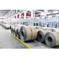 Cheap High Precision 0.4 - 2.0MM Thickness Cold Rolled Steel Coil JIS G3141 CR wholesale