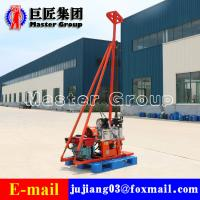 Cheap YQZ-30 hydraulic portable drilling rig /30 meters drilling rig water well for sale for sale