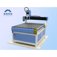Cheap cnc cutting router RF-1212 for sale
