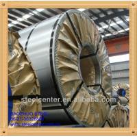 China Cold rolled steel coil on sale