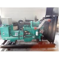 Small diesel generator small diesel generator for sale - Diesel generators pros and cons ...