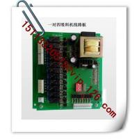 Cheap China One-to-four Hopper Receiver PCB Manufacturer for sale