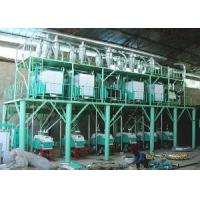 Buy cheap Complete Flour Mill from wholesalers