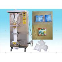 Cheap Fully Automatic Liquid Packing Machine 1000LPH With 750*700*1700mm Dimension for sale