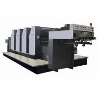 Cheap SOLNA 25AL SHEETFED OFFSET PRINTING PRESS (yellow or grey cover) for sale
