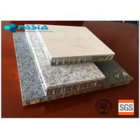 Buy cheap Edge Sealed Marble Flat Board Aluminum Stone Honeycomb Panel Customized from wholesalers