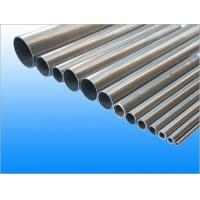 Cheap manufacturer of 317L seamless stainless steel pipe for sale