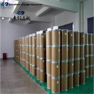 Quality Pyridinium hydroxy propyl sulfobetaine(PPS-OH) CAS:3918-73-8 Molecular formula: wholesale