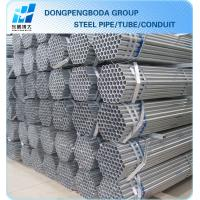 Cheap zinc coating 60-100g/m2 pre galvanized round pipe gi pipe for sale