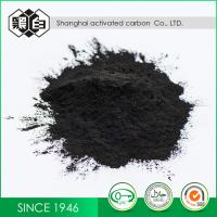Cheap Food Additives Wood Activated Carbon For Water Decoloring And Purifying Reagents for sale