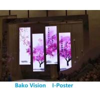 Cheap P1.9 P2.5 Indoor LED Poster Rental / Fixed Display Screen Multiple Installation for sale