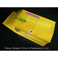 China 105 Micron Thickness Side Gusset Pouch , High Barrier Feature Flexible Packaging Bags on sale