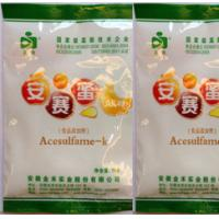 Cheap Acesulfame-K 30-100 mesh/Sweeteners/Food Additives Food/Feed/Industrial Grade for sale