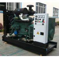 Cheap 50KW open diesel generator set FAW-Xichai Engine 1500RPM 400V/3Ph / 50Hz for sale