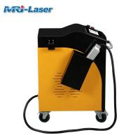 Cheap 200W Rust Removal Device , Rust Removal Equipment 254nm Focus Length for sale