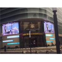 Customized Outside SMD RGB Video Full Color LED Display 32 x 16 Matrix P5  P6 P8 P10