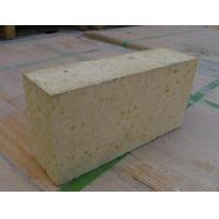 Cheap Dry Pressed High Alumina Refractory Brick High Temperature Firebrick wholesale