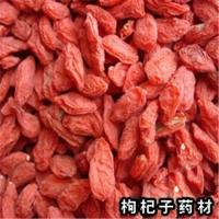 Cheap Wolf Berry Extract for sale