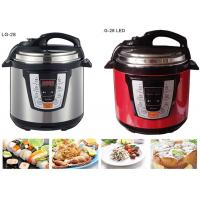 Cheap The best electric modern professional perfect food pressure cooker cookware for sale