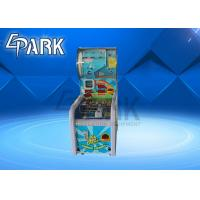 China Indoor Amusement Solid Ball Shooter Arcade Game Machine Coin Operated kids coin operated game machine on sale