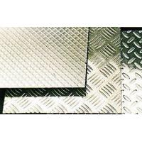 China Two / Three / Five Bars Polished Aluminum Sheet Chequered Sheet Or Coil on sale