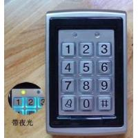 Cheap Multi-Function Keypad for Single Door With Noctilucence for sale