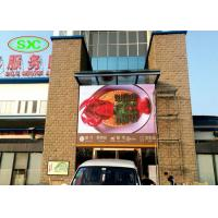Cheap P4 SMD2121 Led Display  Advertising Board Outdoor Full Color Led Screen for sale