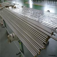 China Carbon Stainless Steel Round Bar , Mild Steel Bar Improved Machinability on sale