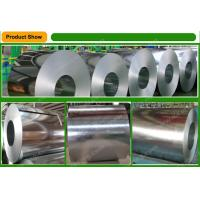 Cold Rolled Steel Panel ~ Cold rolled galvanized steel coil sgcc zinc coated