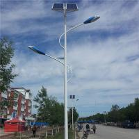 China High security boutique products customized ip66 Led Street Light on sale