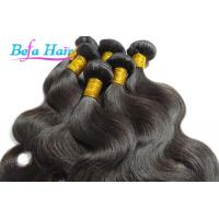 Cheap Natural Black Cambodian Hair Bundles 20-22 Inch Hair Extensions With Full Cuticles for sale