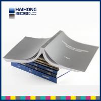 Buy cheap 250 g/m²  two sides coated art paper for paperback book printing and binding services from Wholesalers