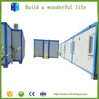 Cheap quick install security ready made container house chinese supplier for sale