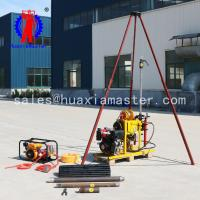 China water well drill machine YQZ-50B small portable mini bore well drilling machine lightweight hydraulic drill for price on sale
