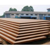 Cheap EN10113-2 S275N steel manufacturer for sale