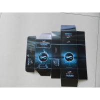 Cheap buy 3d lenticular boxes customized lenticular printing packaging box wholesales 3d packaging box manufacturer factory for sale