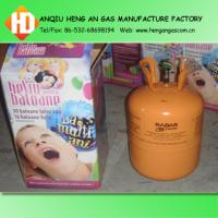 Cheap small disposable helium gas cylinder for sale