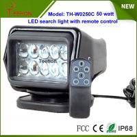 Buy cheap 7 inch 50w CREE led search light with 360 degrees rotating wireless remote from wholesalers
