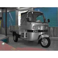 China electric cargo tricycle with roof/cover/canopy on sale