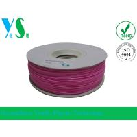 Cheap Soft Pink  Nylon 3D Printer Filament 3.0mm Small Density With Paper Spool for sale
