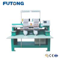 Buy cheap China factory cheap price directly sale  double heads computerized cap /T-shirt embroidery machine from wholesalers