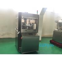 China High Speed Rotary Tablet Press Machine For Pharmaceutical , Chemistry industries on sale