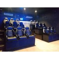 Cheap Removable 9D 7D Movie Theater With Hydraulic , Electric Motion System for sale