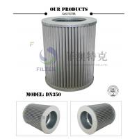 Cheap Artificial Coal 50 Micron Filter Bolt Hole Construction For Natural Gas Purification for sale