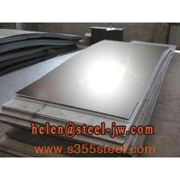 China S20C steel sheet on sale