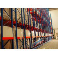 Cheap 4 PU Wheel Type High Density Mobile Storage Pallet Racks 24 Tons Per Unit Rail Guided wholesale